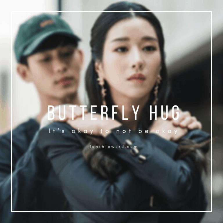Butterfly Hug คืออะไร